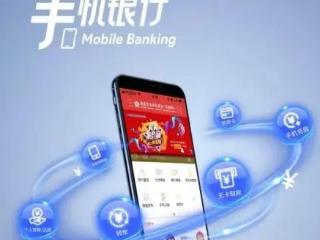 手机银行怎么使用?工行手机银行怎么操作? 技巧,手机银行怎么使用,手机银行是什么