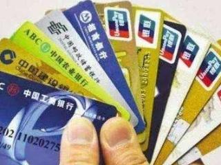 银行卡会冻结吗?银行卡长期不用会被冻结吗? 安全,银行卡冻结,银行卡会冻结吗