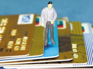 招商银行信用卡出国后可以提额吗?需要的朋友一起来了解下! 攻略,招行信用卡境外提额,招行信用卡临时额度
