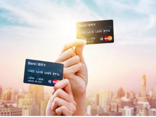 信用卡个性化分期影响征信吗?信用卡个性化分期如何办理? 资讯,个性化分期影响征信吗,个性化分期怎么办理