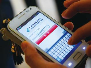手机银行app跨行转账要手续费吗?跨行转账手续费规定 问答,手机银行转账要手续费,手机银行转账规则
