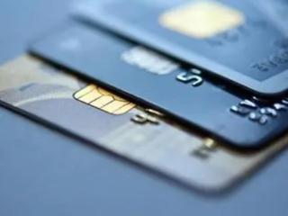 信用卡逾期会影响个人征信吗?逾期一次就会记录不良信用吗? 攻略,信用卡逾期,逾期会影响征信