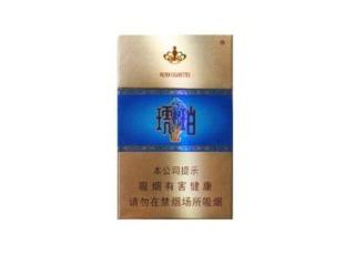 泰山琥珀烟多少钱一盒?我来告诉你! 香烟评测,泰山琥珀烟多少钱一盒,泰山琥珀烟怎么样