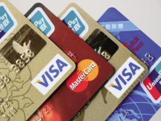 徽商银行信用卡该怎么提升额度?有什么技巧?一起来看看吧! 攻略,徽商信用卡怎么提额,徽商信用卡提额技巧