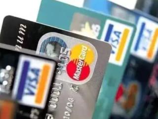 信用卡交易日和记账日有什么区别? 技巧,信用卡,信用卡账单日