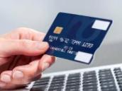 想要申请一张民生银行的in卡,应该怎么申请呢? 技巧,信用卡,民生银行信用卡申请