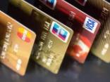 工商银行的商友卡在跨行取现的时候,应该怎么计算费用呢? 问答,工商银行,工行取现手续费