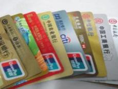 信用卡被停用了还能还款吗?在线等挺急的 问答,信用卡还款,信用卡被停用怎么还款
