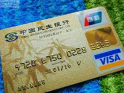 你知道为什么你的民生信用卡会被降额吗?可能是这三个原因! 资讯,民生信用卡,民生信用卡被降额原因