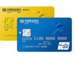 快来一起看看民生银行信用卡还款日是什么时候!怎么计算还款日? 资讯,民生银行信用卡,民生银行信用卡还款日