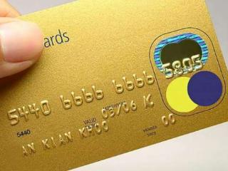 光大银行信用卡金卡额度有多少?影响额度因素有哪些? 攻略,光大银行信用卡金卡,光大银行卡金卡额度