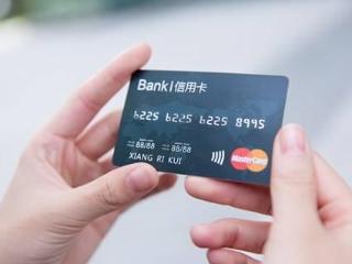 信用卡不同刷卡方式手续费不同,具体怎么算的? 问答,信用卡手续费,信用卡消费