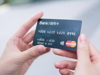中行信用卡安全泄露有危险吗?是什么安全码 安全,信用卡安全,信用卡安全码