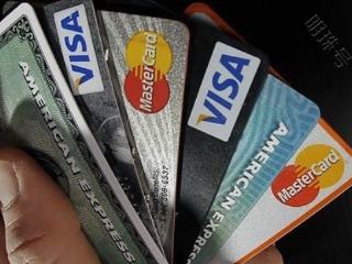 信用卡逾期会影响买房贷款吗?一起看看吧! 攻略,信用卡逾期影响买房吗,信用卡逾期怎么办