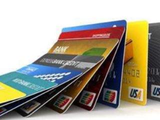 浦发信用卡的积分是多少钱一分?浦发信用卡的积分有效期是多久? 攻略,浦发信用卡积分怎么算,浦发信用卡积分有效期