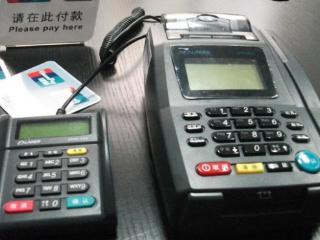 pos机怎么刷卡?pos机刷卡流程 问答,pos机怎么刷卡,pos机刷卡流程