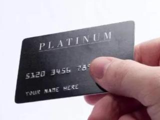 信用卡不在身边的话,应该怎么改密码? 技巧,信用卡申请,信用卡怎么更改密码