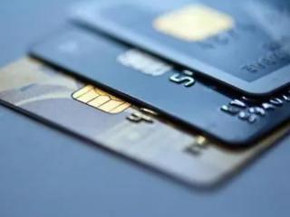 信用卡初审通过可以拿卡了吗?什么时候可以拿卡呢? 攻略,信用卡初审,如何查询申请进度