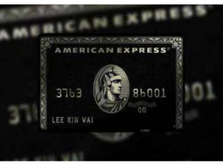 兴业银行黑金卡能享受哪些优待,年费多少? 攻略,信用卡年费,兴业银行黑金信用卡