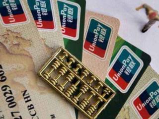 中信银行易卡好不好?跟普通卡相比有什么优势? 攻略,信用卡权益,中信银行信用卡