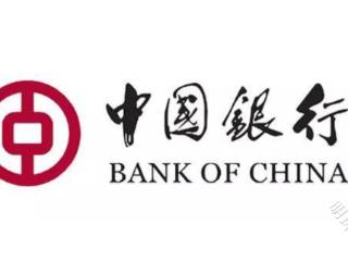 中国银行又有优惠啦!看看这次是什么! 优惠,中国银行信用卡优惠,中国银行信用卡