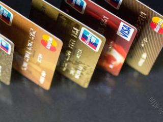 怎么才能知道我的信用卡有没有办多呢?我们来看看吧! 资讯,信用卡比较多怎么办,信用卡使用