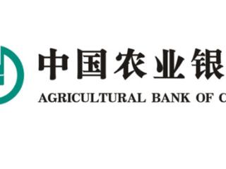 农业银行又有新的优惠活动啦!一起来看看! 优惠,农业银行优惠活动,农业银行信用卡