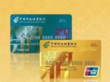 中国邮政储蓄银行信用卡的注销指南,新手速看! 资讯,邮政储蓄银行信用卡,邮储银行信用卡注销