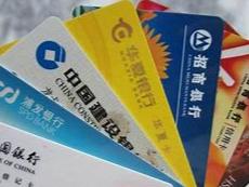 因为个别原因信用卡逾期停用了,有什么方法恢复吗?详解如下 技巧,信用卡,信用卡停用后怎么恢复
