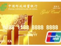 中国邮政储蓄银行信用卡到期换卡指南,新手必看 资讯,邮政储蓄银行信用卡,邮储信用卡到期换卡
