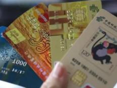 为什么你的邮政储蓄银行信用卡会产生滞纳金呢?原来是这个原因 资讯,邮政储蓄银行信用卡,邮储银行信用卡滞纳金