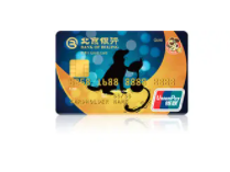 这些北京银行信用卡积分的兑换规则,你都知道吗? 资讯,北京银行信用卡,北京银行积分兑换