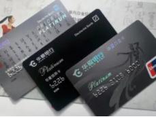 这八个华夏银行信用卡的积分兑换规则,还有人不知道吗? 资讯,华夏银行信用卡,华夏信用卡积分兑换