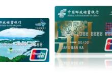这些邮政储蓄银行信用卡不予计算积分的项目,你都知道吗? 资讯,邮政储蓄银行信用卡,邮储银行信用卡积分