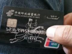 这些关于邮政储蓄银行信用卡账单日介绍,新手必看! 资讯,邮政储蓄银行信用卡,邮储信用卡账单日介绍