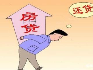 房贷基点是什么?房贷还款方式有哪些? 问答,房贷基点是什么,房贷还款方式有哪些