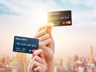 信用卡安全码如何保护?遮住可以吗? 安全,信用卡安全,信用卡安全码