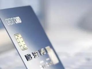 信用卡还款方式有很多,安全又划算的有哪些? 安全,信用卡安全,信用卡还款安全