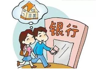 共同买房贷款有哪些注意事项?这几点你必须要清楚 资讯,共同买房贷款注意事项,共同买房贷款怎么操作