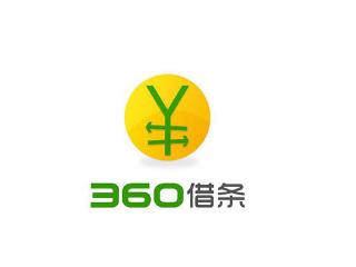 360借条利率是多少?360借条提前还款利息怎么算? 问答,360借条利率是多少,360借条利率