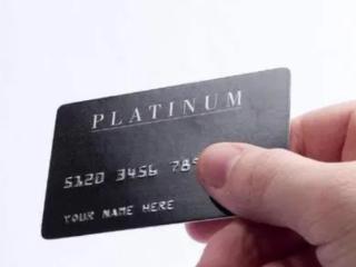 可以用信用卡备用金借款吗?有什么优缺点呢? 攻略,信用卡备用金,备用金可以借款吗