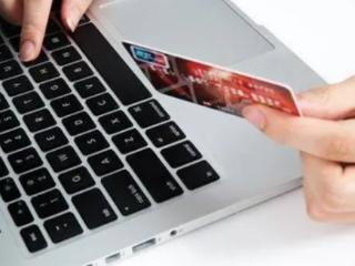 信用卡消费备用金是什么?有什么区别呢? 技巧,信用卡备用金,备用金有什么区别