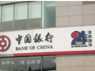 中国银行信用卡终身免年费是什么卡?有几种卡免费? 攻略,中国银行信用卡年费,中国银行信用卡优惠