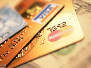 邮政银行腾讯微加信用卡有哪些自选权益,最多可以选几项? 攻略,信用卡,邮政银行信用卡