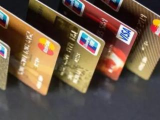 邮政储蓄银行全币种信用卡有什么特色,可以在海外消费吗? 攻略,全币种信用卡,邮政银行信用卡