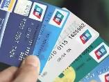 在申请了光大银行的炎黄信用卡之后,要什么时候才会批卡呢? 问答,信用卡,信用卡批卡时间