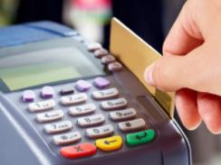 四大银行的ETC信用卡哪个行的好?一起来看看吧 资讯,ETC信用卡,ETC信用卡哪个行好