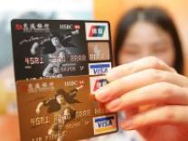这些交通银行信用卡分期付款使用细则,你都知道吗? 资讯,交通银行信用卡,交行信用卡分期付款