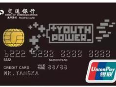 关于交通银行信用卡分期付款的手续费率,新手必看! 资讯,交通银行信用卡,交行信用卡分期手续费