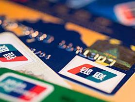 没激活的信用卡能不能注销呢?其实很简单哦 资讯,信用卡没激活能否注销,信用卡注销注意事项